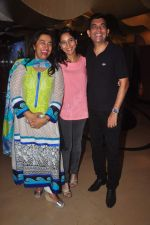 Sanjeev Kapoor at Wedding Pulav premiere on 16th Oct 2015