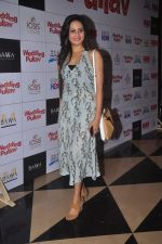 Sargun Mehta at Wedding Pulav premiere on 16th Oct 2015 (63)_56236e4c1a2b9.JPG