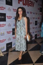 Sargun Mehta at Wedding Pulav premiere on 16th Oct 2015
