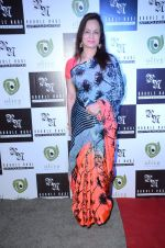 Smita Thackeray at Rouble Nagi exhibition on 17th Oct 2015