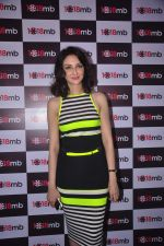 Suamya Tandon at a press meet on 16th Oct 2015 (15)_56236acd27db0.JPG