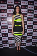 Suamya Tandon at a press meet on 16th Oct 2015 (17)_56236ad65849d.JPG