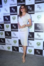 Sushmita Sen at Rouble Nagi exhibition on 17th Oct 2015