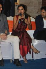 Tilitoma Shome at the Inauguration of Film Academy of Cinematic Excellence on 16th Oct 2015 (21)_56236734928b8.JPG