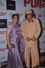 at Wedding Pulav premiere on 16th Oct 2015