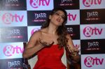 Bipasha Basu launches new Horror show Darr for & tv on 20th Oct 2015 (40)_5627440be764a.JPG