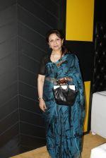 Sharmila Tagore at CII meet in Delhi on 20th Oct 2015 (26)_562742193d20c.jpg