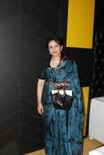 Sharmila Tagore at CII meet in Delhi on 20th Oct 2015