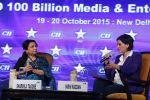 Sharmila Tagore at CII meet in Delhi on 20th Oct 2015 (32)_562742351ac06.jpg