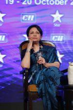 Sharmila Tagore at CII meet in Delhi on 20th Oct 2015 (34)_5627423d46c09.jpg