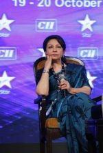 Sharmila Tagore at CII meet in Delhi on 20th Oct 2015 (35)_562742724d97b.jpg