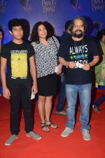Amole Gupte at Beauty and the Beast red carpet in Mumbai on 21st Oct 2015 (212)_5628c60654b84.JPG