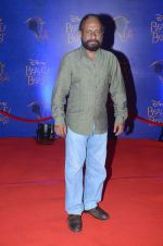 Ketan Mehta at Beauty and the Beast red carpet in Mumbai on 21st Oct 2015
