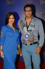 Lucky Morani, Mohammed Morani at Beauty and the Beast red carpet in Mumbai on 21st Oct 2015 (376)_5628c821e781b.JPG