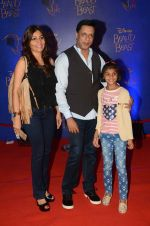 Madhur BHandarkar at Beauty and the Beast red carpet in Mumbai on 21st Oct 2015