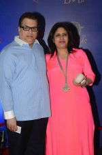 Ramesh Taurani at Beauty and the Beast red carpet in Mumbai on 21st Oct 2015