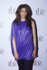 Zeba Kohli at TBZ launch in Mumbai on 21st Oct 2015 (11)_5628929fe463f.JPG