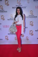 Bhagyashree at Mahesh Notandas store for festive collection launch on 23rd Oct 2015 (104)_562cc9ba7104c.JPG