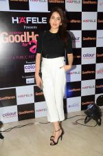 Sagarika Ghatge at Jaideep Mehrotra exhibition on 23rd Oct 2015 (29)_562cc606bbaca.JPG