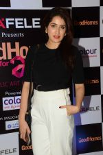 Sagarika Ghatge at Jaideep Mehrotra exhibition on 23rd Oct 2015 (31)_562cc64897ffc.JPG