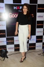 Sagarika Ghatge at Jaideep Mehrotra exhibition on 23rd Oct 2015 (37)_562cc6fb4a020.JPG
