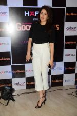 Sagarika Ghatge at Jaideep Mehrotra exhibition on 23rd Oct 2015 (38)_562cc70d3d65f.JPG