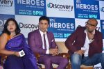 Sangram Singh discover launch heroes on 23rd Oct 2015