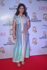 Tejaswini Kolhapure at Mahesh Notandas store for festive collection launch on 23rd Oct 2015 (89)_562cca4b6d57a.JPG