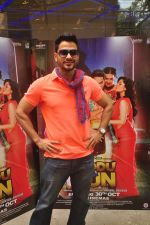 Kunal Khemu at Guddu I gun screening on 25th Oct 2015 (8)_562e167f01a01.JPG