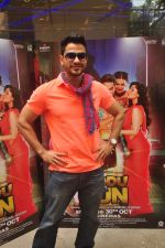 Kunal Khemu at Guddu I gun screening on 25th Oct 2015 (9)_562e168461a38.JPG