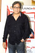 talat aziz released ghazal album Perception in Alamode Banquets,Juhu on 25th Oct 2015_562e1a258f276.jpg