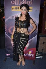 Adaa Khan at Naagin launch for Colors in Powai on 26th Oct 2015 (15)_562f7207f2a28.JPG