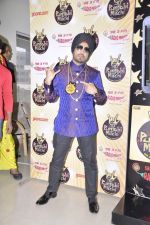 Mika Singh at the  Launch of Punjabi radio station, Yo Punjabi Mirchi in Lower Parel on 26th Oct 2015
