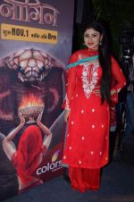 Mouni Roy at Naagin launch for Colors in Powai on 26th Oct 2015