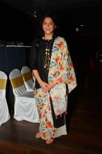 Priya Dutt walks for Amy Billimoria charity show in Juhu, Mumbai on 26th Oct 2015