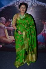 Sudha Chandran at Naagin launch for Colors in Powai on 26th Oct 2015 (1)_562f7abc9ff31.JPG