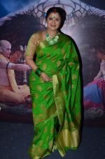 Sudha Chandran at Naagin launch for Colors in Powai on 26th Oct 2015 (2)_562f7ac0ef803.JPG