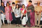 High profile dignitaries at the launch of _Femina To Your Rescue_ app at Police Gymkhana, Mumbai.1