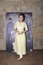 Ragini KHanna at Titli screening in Lightbox on 27th Oct 2015 (7)_5630933a9c0c6.JPG