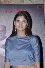 Shivani Raghuvanshi at Titli screening in Lightbox on 27th Oct 2015 (17)_5630935f691d9.JPG