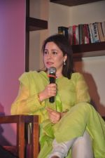 Anjali Tendulkar at book launch in Mumbai on 28th Oct 2015