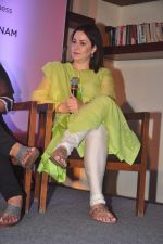 Anjali Tendulkar at book launch in Mumbai on 28th Oct 2015 (53)_5631d1eb3a774.JPG