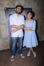 Kanu Behl, Kiran Rao at Titli Screening on 28th Oct 2015