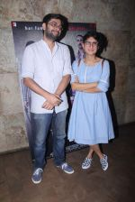 Kiran Rao, Kanu Behl at Titli Screening on 28th Oct 2015