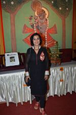 Madhushree at bhagvad gita launch on 28th Oct 2015 (10)_5631d5574befa.JPG