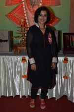 Madhushree at bhagvad gita launch on 28th Oct 2015 (9)_5631d5557bd09.JPG