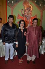 Madhushree, Anup Jalota at bhagvad gita launch on 28th Oct 2015 (7)_5631d55b6a5fe.JPG