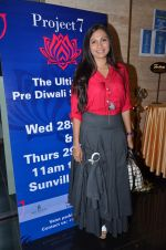 Maria Goretti at project 7 Event on 28th Oct 2015