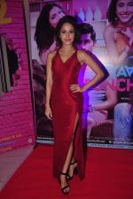 Nushrat Bharucha at Pyaar Ka Punchnama 2 success bash in Mumbai on 28th Oct 2015 (55)_5631d2b567e0e.JPG
