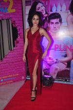 Nushrat Bharucha at Pyaar Ka Punchnama 2 success bash in Mumbai on 28th Oct 2015